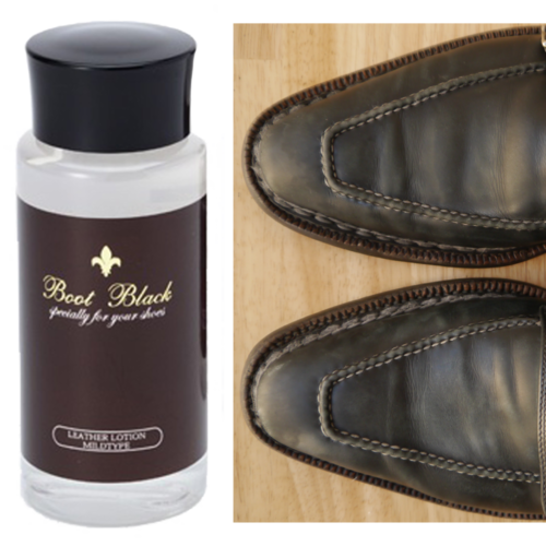 BB Leather Lotion Mild