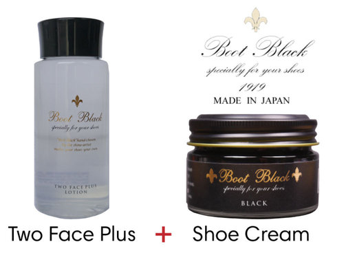 Boot Black Shoe Cream STARTER SET 1